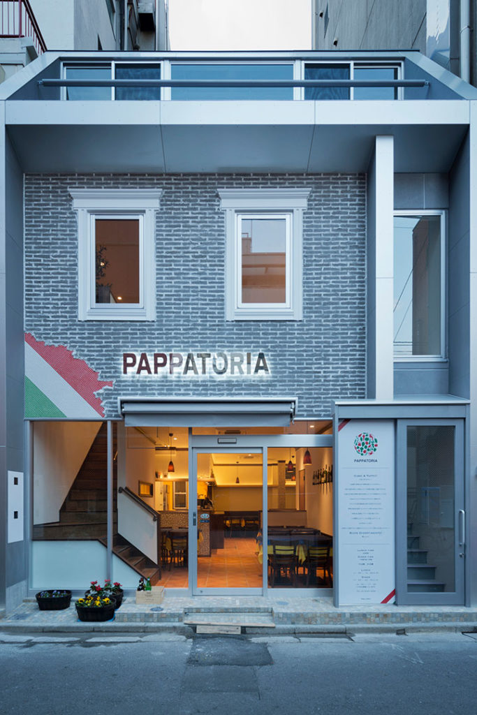 PAPPATORIA